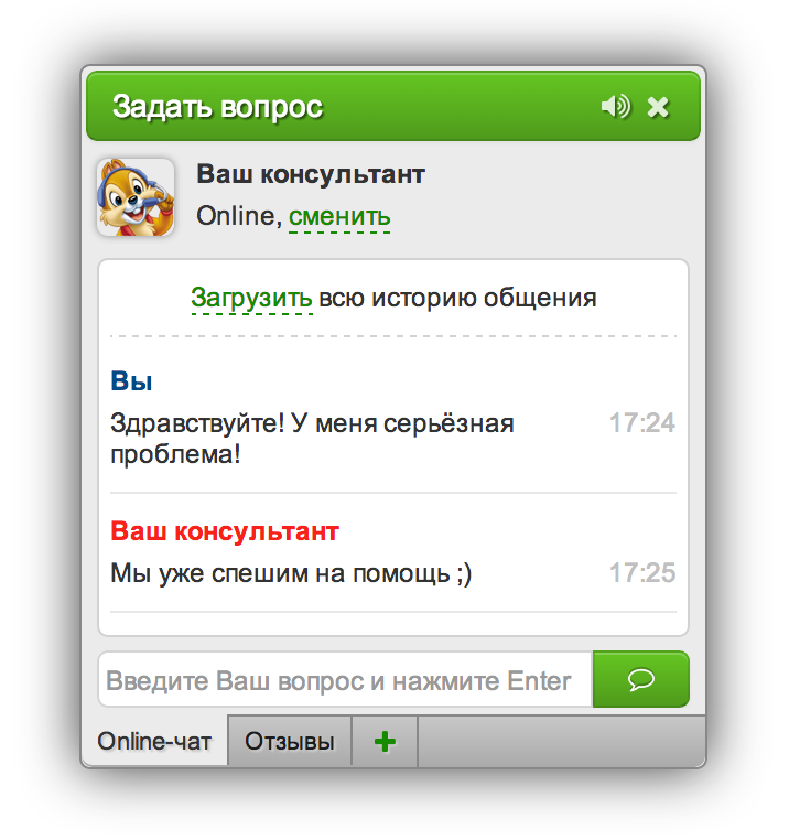 online_screenshot