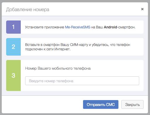 Снимок экрана 2015-12-14 в 11.44.21