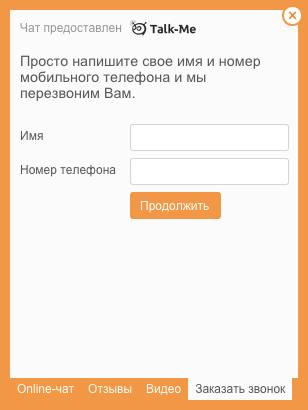 Снимок экрана 2015-05-21 в 15.32.00