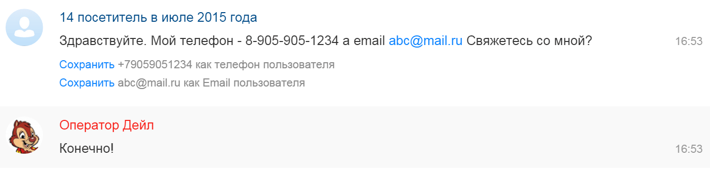 Снимок+экрана+2015-07-03+в+16.53.23