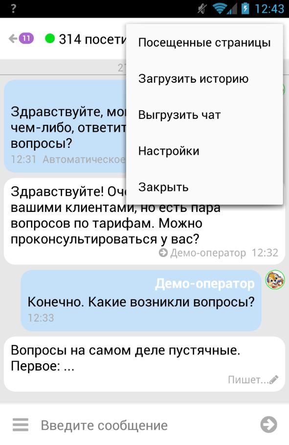 phone_4