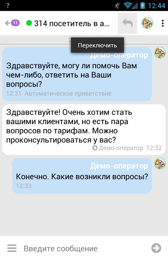 phone_5