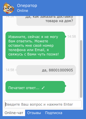 operator-bot4
