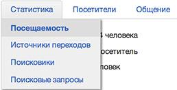 onlineStat