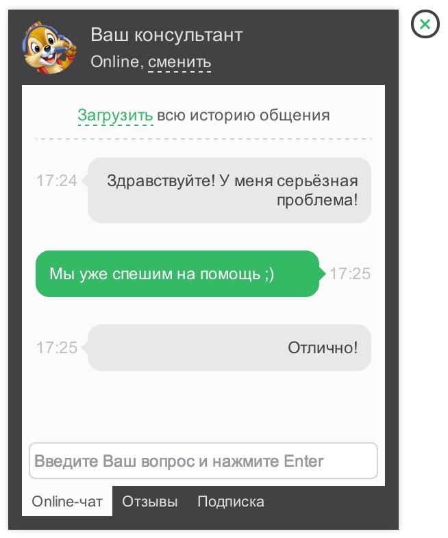 modern_online